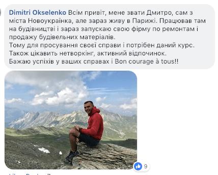 Dmitri Okslenko