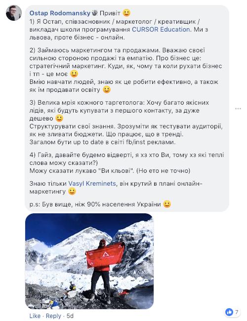 Ostap Rodomansky