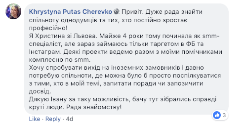Khrystyna Putas